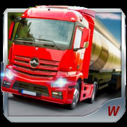卡车模拟器:欧洲2                            -手机网游