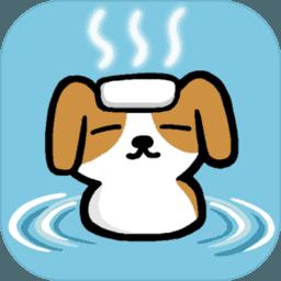 动物温泉                            -手机网游