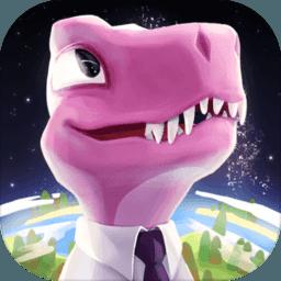 恐龙进化史                            -手机网游