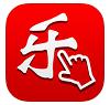 七乐彩计划软件-动作游戏