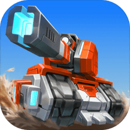 坦克冲突2(测试服)-动作游戏