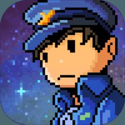 像素星舰1.0-动作游戏