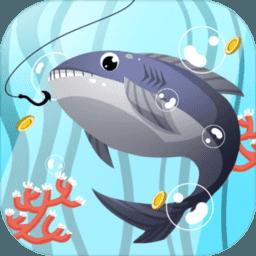 深海钓鱼                            -手机网游