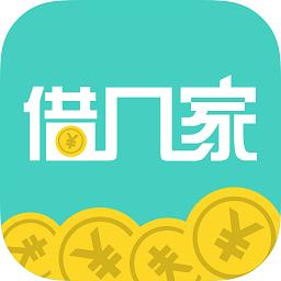 金稻草贷款