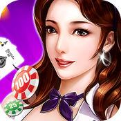 拉菲3娱乐三张牌-动作游戏