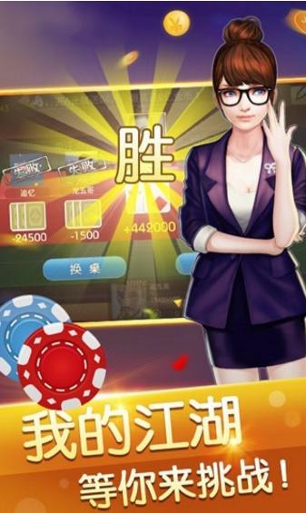 拉菲娱乐三张牌-动作游戏