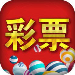 大钱庄彩票-手机网游