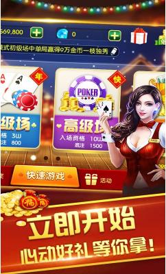 云海78棋牌-动作游戏
