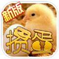 潜江千分棋牌中心-手机网游