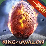 阿瓦隆之王华为版 5.6.0 安卓版
