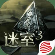 the room3中文版ios 1.0.0 苹果版