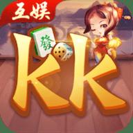 kk棋牌游戏中心 1.0.7 安卓版