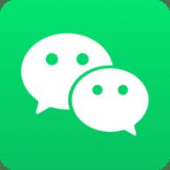 微信6.6.0版本 安卓正式版