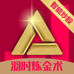羽时炼金术 1.4.1 安卓版-手机游戏下载>