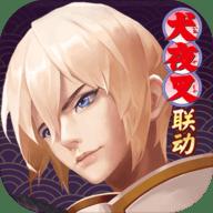 决战平安京vivo客户端 1.42.0 安卓版-文字游戏