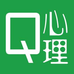 Q心理 1.2.3 安卓手机版
