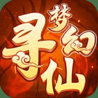 梦幻寻仙BT版私服 1.3