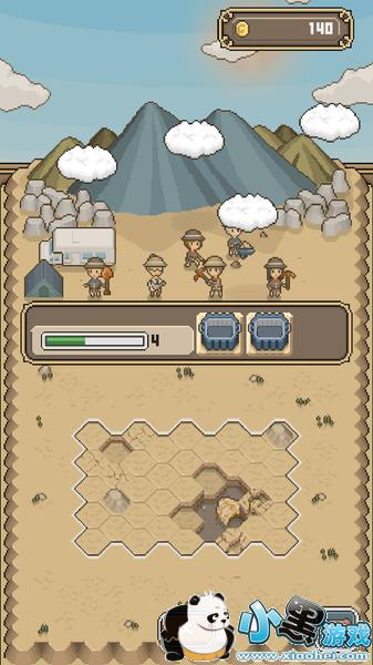 我的化石博物馆