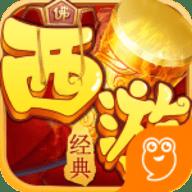 乱逗花果山九游版 1.0.9 安卓版