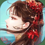 倩女幽魂手游 v1.6.9 安卓版