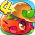 燃烧的蔬菜4新鲜战队-策略小游戏