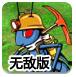 虫虫战争无敌版-策略小游戏