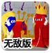 象棋-小游戏大全