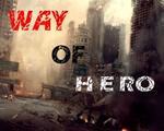 英雄之路 PC版