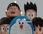 哆啦A梦:奇境寻宝 中文版