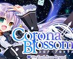 Corona Blossom Vol.2 英文版-恋爱育成