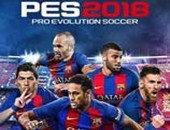 PES2018 破解版