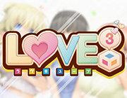 LOVE3 中文版
