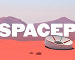 Spaceplan 中文版