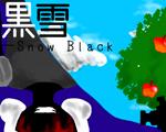黑雪SnowBlack 中文版