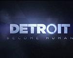 底特律:成为人类 PC版
