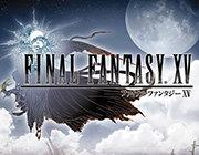 最终幻想15 Steam版
