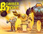 BomberZone 英文版