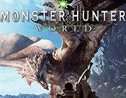 怪物猎人:世界 PC版