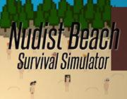 果体海滩生存模拟器 英文版