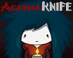 Agatha Knife 英文版