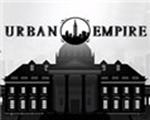 城市帝国 联机版