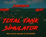 全面坦克战争模拟器 英文版