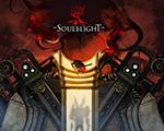 Soulblight 中文版
