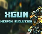 XGun武器进化 中文版