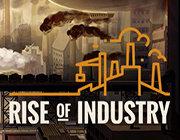 Rise of Industry 试玩版