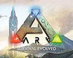 方舟:生存进化 正式版