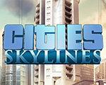 城市:天际线 tgp版