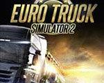 欧洲卡车模拟21.26 中文版