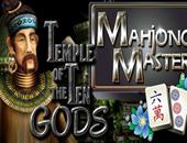 麻将大师:十神的神庙 英文版