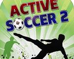 动感足球2 PC版